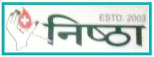 Pathology Labs in Ashok Vihar, Delhi, Blood Testing Centres in Ashok Vihar, Delhi, Diagnostic Centres in Ashok Vihar, Delhi, Blood Collection Centres in Ashok Vihar, Delhi, Blood Test Home Visit in Ashok Vihar, Delhi, Dengue Testing Centres in Ashok Vihar, Delhi, DNA Lab Testing in Ashok Vihar, Delhi, Cancer Testing Labs in Ashok Vihar, Delhi, Liver Testing in Ashok Vihar, Delhi, Swine Flu Testing Centres in Ashok Vihar, Delhi, Pathological Lab Testing Tuberculosis in Ashok Vihar, Delhi, Stool Testing in Ashok Vihar, Delhi, Pathological Lab Testing Hormone in Ashok Vihar, Delhi, Diagnostic Centres For Health Check UP Package in Ashok Vihar, Delhi, Pathological Lab Testing Cardiac Injury in Ashok Vihar, Delhi