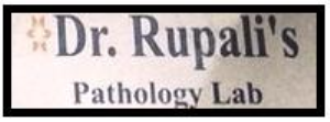 Pathology Labs in prahladpur , Diagnostic Centre in prahladpur, Ultrasound Scan in prahladpur, Blood Testing Centres in prahladpur, Ultrasound 3d4d, Diagnostic Centres For Digital Opg in prahladpur, delhi, Pathological Lab Testing Sperm, Pathological Lab in prahladpur, Testing Tuberculosis in prahladpur, Pathological Lab Testing Hepatitis, Diagnostic Centres Facility, Dr Rupali ultrasound centre and pathology lab Pathology Labs in Delhi.