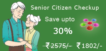 Health Package Senior Citizen Checkup (Male & Female), Lab Tests Shop, Sector 49, Gurgaon, Haryana, Senior Citizen Checkup (Male & Female) in Sector 49, Senior Citizen Checkup (Male & Female) in Gurgaon, Senior Citizen Checkup (Male & Female) in Haryana
