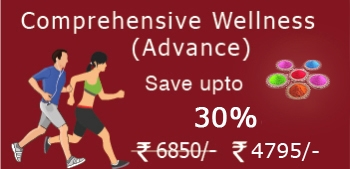Health Package Comprehensive Wellness (Advance), Lab Tests Shop, Sector 49, Gurgaon, Haryana, Comprehensive Wellness (Advance) in Sector 49, Comprehensive Wellness (Advance) in Gurgaon, Comprehensive Wellness (Advance) in Haryana