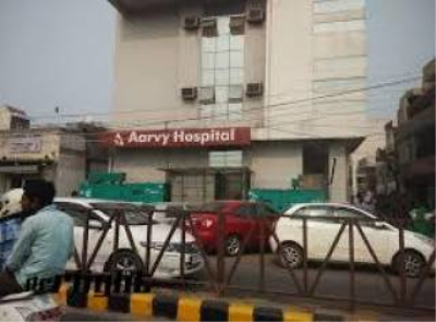 Aarvy Hospital in Civil Lines, Mother & Child, Cancer, ENT, Dentistry, Laparoscopic Surgery, Cancer Surgery, Weight Loss Surgery, Kidney Stone Surgery, Fibroid Surgery, Tubal Recanalisation Surgery, Hernia Surgery, Intestinal Surgery, Total Knee & Hip Replacement, Normal Delivery