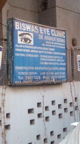Ophthalmologist in Greater Kailash Part 2, South Delhi, Best Ophthalmologist in Greater Kailash Part 2, South Delhi, Eye Doctor in Greater Kailash Part 2, South Delhi, Best Eye Doctor in Greater Kailash Part 2, South Delhi, Eye Specialist in Greater Kailash Part 2, South Delhi, Best Eye Specialist in Greater Kailash Part 2, South Delhi, Glaucoma Treatment in Greater Kailash Part 2, South Delhi, Best Glaucoma Treatment in Greater Kailash Part 2, South Delhi, Cataract Surgery in Greater Kailash Part 2, South Delhi, Best Cataract Surgery in Greater Kailash Part 2, South Delhi