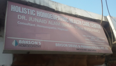 Homeopathic Doctor in Saket, homeopath doctor in Saket, homeopathy in Saket, homeopathic treatment in Saket, Homeopathic Doctor in South Delhi, homeopath doctor in South Delhi, homeopathy in South Delhi, homeopathic treatment in South Delhi, Delhi, India