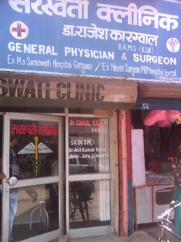 Family Physician and General Physician, Dundahera, Gurgaon, Haryana, India
