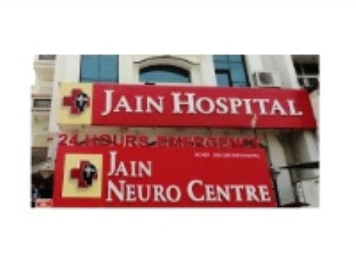 Neurologist in Vikas Marg, Best nerve specialist doctor in Vikas Marg, Best headache specialist in Vikas Marg, Best Stroke Specialist in Vikas Marg, Best Epilepsy specialist in Vikas Marg, Neurologist in East Delhi, Best nerve specialist doctor in East Delhi, Best headache specialist in East Delhi, Best Stroke Specialist in East Delhi, Best Epilepsy specialist in East Delhi, Delhi, India