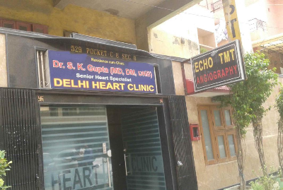 Cardiologist in Rohini, Heart Specialist in Rohini, heart valve disease doctor in Rohini, Cardiologist in North West Delhi, Heart Specialist in North West Delhi, Heart Diseases doctor in North West Delhi, Cardiologist in Delhi, Heart Specialist in Delhi, Heart Diseases doctor in Delhi,  Delhi, India